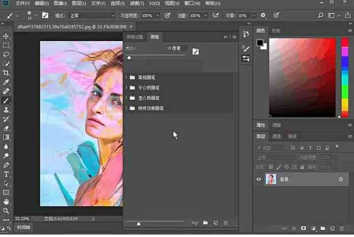 Adobe Photoshop 2018 安装破解教程
